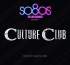 Blank & Jones so8os [so eighties] – Artist Edition Culture Club